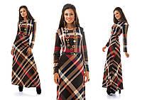 Длинное платье из французкого трикотажа в двух расцветках