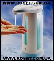 Мыльница с дозатором сенсорная Automatic Soap & Sanitizer Dispenser