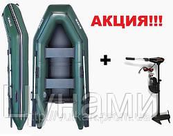 Надувная лодка Storm Stm260-40 + Электромотор Flover T33