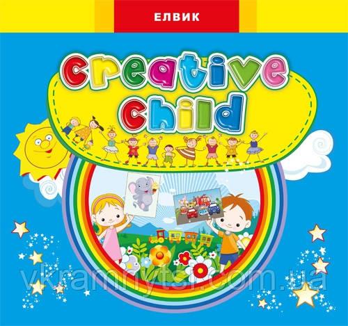 Творча дитина. Випуск 3. Creative Child