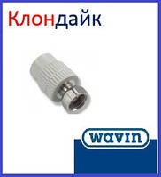 Wavin Муфта с накидной гайкой и метал. вставкой 32х1 1/4 НГ