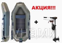 Надувная лодка STORM ST260T + Электромотор лодочный FLOVER 33F