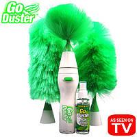 Электрощетка от пыли Go Duster