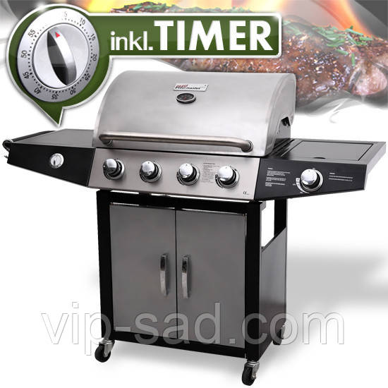 Газовый гриль Broil-master BBQ G01 4+1 Black Silver