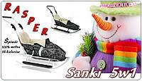 Санки Rasper 5 в 1 конверт (овчина) + подножки (Польша)