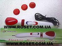 Вибромассажер для тела Electric Massager + 3 насадки с инфракрасным излучением.