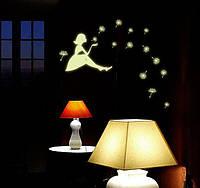 """Интерьерная виниловая наклейка детская на стену светящаяся """"Фея"""""""