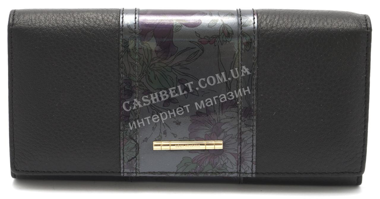 Стильный красивый женский кошелек LOUI VEARNER art. LOU16-305A