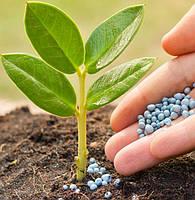 Микроудобрения (микроэлементы) Авангард для максимального урожая.