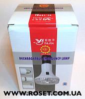 Лампа светодиодная с цоколем Е27 11 LED