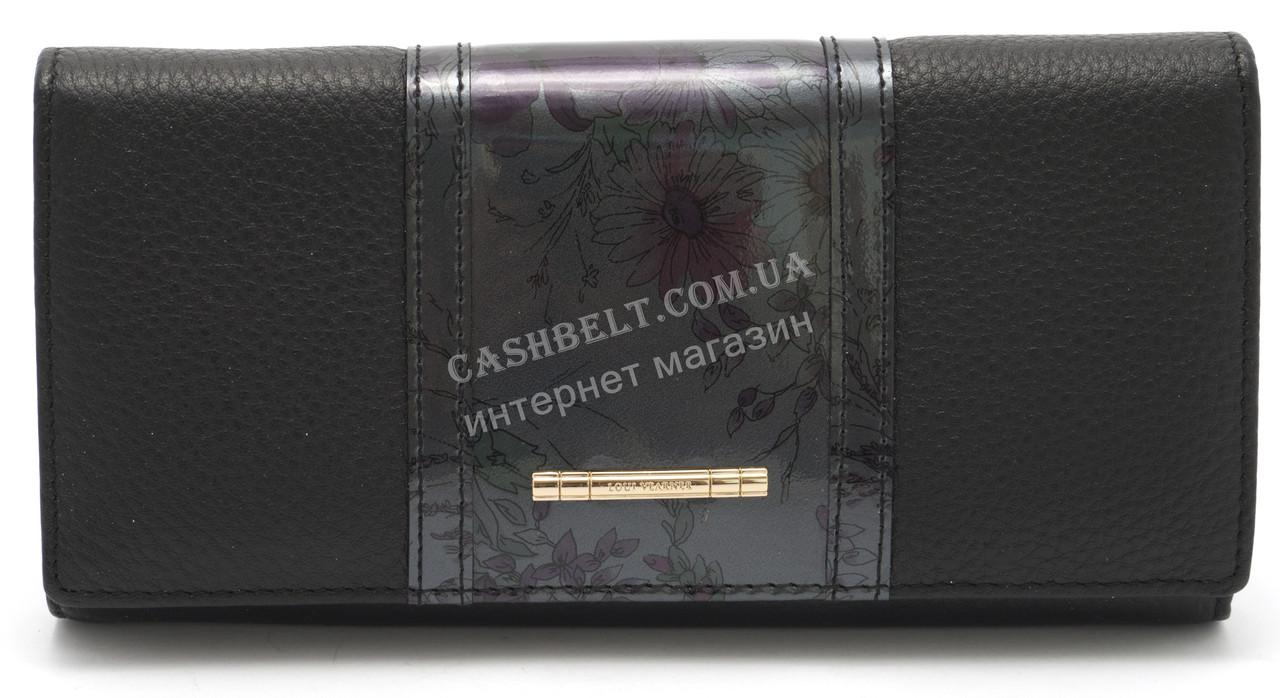 Стильный красивый женский кошелек LOUI VEARNER art. LOU16-309A
