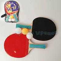 Теннис настольный T0113 (40шт) 2 ракетки + 3 мячика, в чехле 25 * 15 см