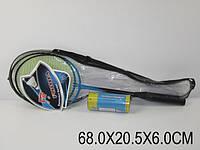Бадминтон, 2 ракетки, воланчики, в сумке 68х20х6 / 72-2 / 1006