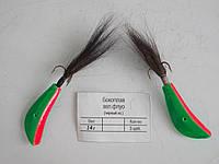 Бокоплав зеленый Флуо черный хвост Вес:14г (упак. 5 шт)