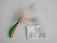 Бокоплав зеленый Флуо рыжий хвост Вес:14г (упак. 5 шт)