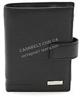 Кожаный стильный гладкий и прочный мужской кошелек LOUI VEARNER art. LOU092-368A черный