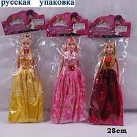 "Кукла типа ""Барби"" 8831 (360шт / 3) ""Красивая девушка"" 3 вида, в пакете 28см"