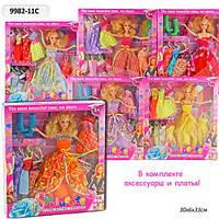 Кукла типа Барби 9982-11C (60шт / 2) 12 видов, с одеждой и аксессуарами, в кор. 33 * 30 * 5 см
