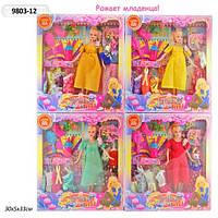 Кукла типа Барби 9803-12 (60шт / 2) 4 вида, беременная, ребенок, с одеждой и аксессуарами, в кор.33 * 30 * 5см