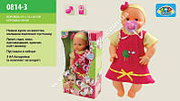 Кукла в кор-ке на бат-ке №0814-3 (8) смеется, соска, 42х23х12см