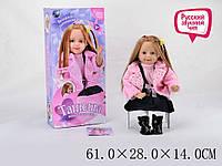 "Кукла интерактивная ""Танюша"", разговаривает, понимает 20 фраз, в кор. 61х28х14 / 6 / MY041"