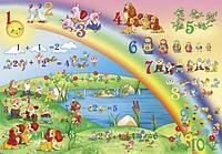 Фотообои бумажные на стену 278*194 см 16 листов: Детские, Считалочка