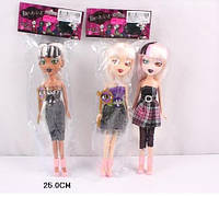 "Кукла ""Bratzillaz"" BR901K-A (240шт / 2) 3 вида, в пакете 25см"