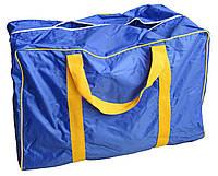 Сумка для аксессуаров влагозащищенная/BAG FOR MARINE ACCESSORIES