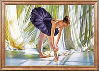 Балерина МК КС-086