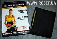 Пояс с Эффектом Сауны Hot Shapers Cinturilla Reductora Belt Neotex