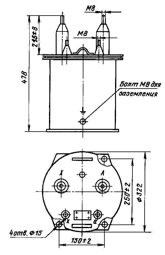 трансформатор НОМ 10-66