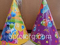 Колпачок на день рождения объем 10см*высота 13см
