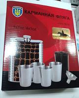 Подарочный набор с флягой QK-16