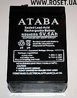 Аккумуляторная батарея ATABA RB 640 BS 6 V-6 Ah