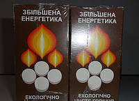 Сухое горючее оптом купить сухое горючее