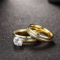 """Парные кольца из нержавеющей медицинской стали """"Любовь навсегда"""" позолота"""