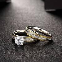"""Парные кольца из нержавеющей медицинской стали """"Love is..."""" позолота"""