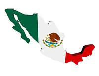 Доставка сборных грузов «под ключ» из Мексики