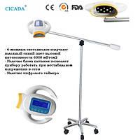 Передвижная лампа для отбеливания зубов Cicada