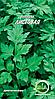 Петрушка листовая (3 г.) Семена ВИА  (в упаковке 20 шт.)