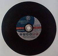 Круги отрезные 350х3.0х25.4 ИАЗ