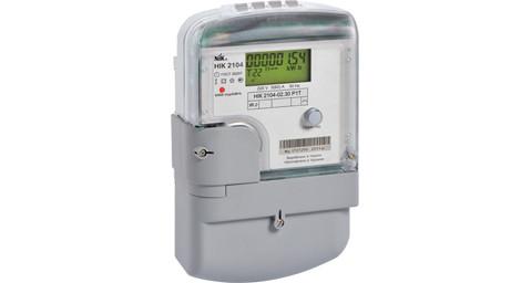 Ухвалене рішення Уряду по спрощенню отримання зонних лічильників для населення, що дозволяють заощаджувати та зменшити споживання електроенергії