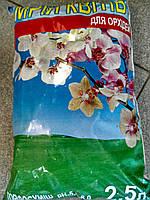Торфосуміш для орхідей 2,5л