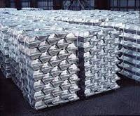 Алюминиевые чушки и слитки АК5М2; АК7 чушки