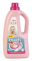 Средсвто для стирки Burti 1,5 л BABY Liquid