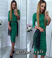 Макси платье с крутым поясом