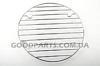 Универсальная металлическая решетка аэрогриля D=245mm