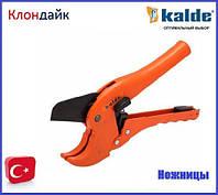 Kalde ножницы 16-42 Automatic