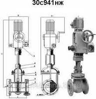 Задвижка 30с941нжДу-100, Ру-1,6МПа,Т-425С