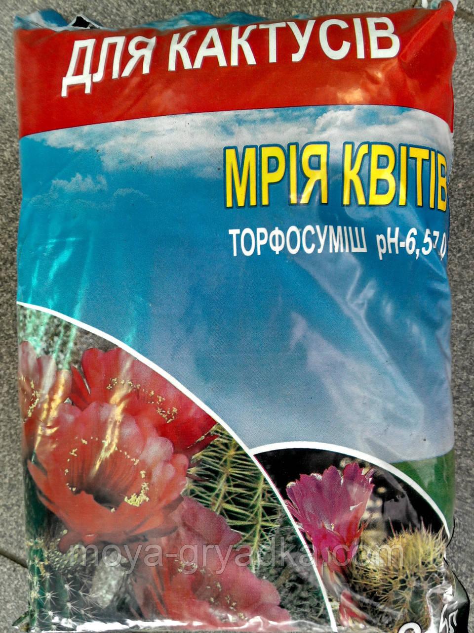 Торфосуміш для Кактусiв 2,5л